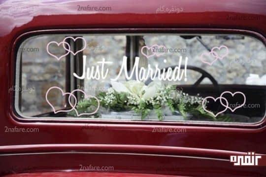 تزیین ماشین عروس با برچسب