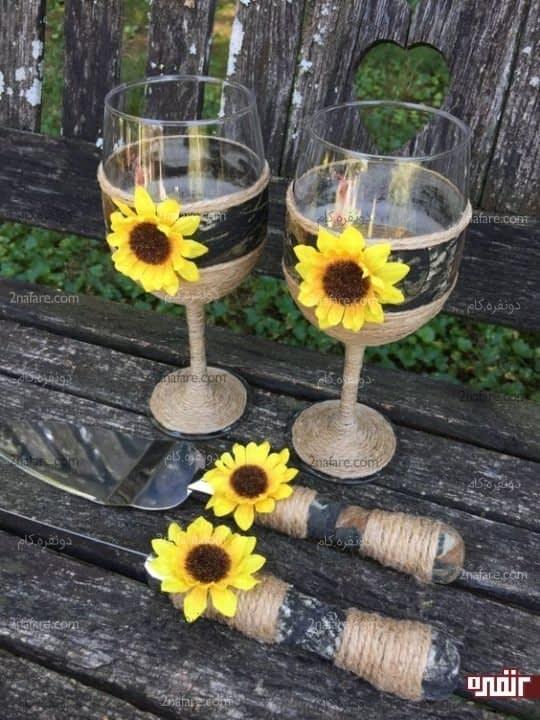 تزیی کاردک و لیوان با گل آفتابگردان