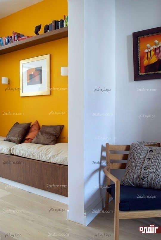 جداسازی فضا با رنگ زرد