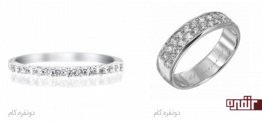 حلقه و انگشتر با ترکیبی از الماس