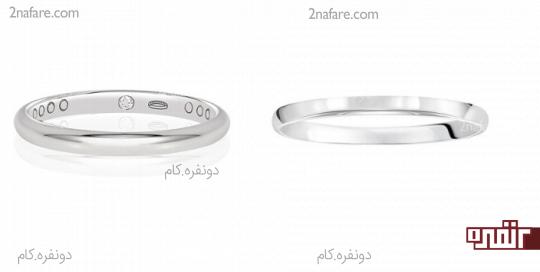حلقه و انگشتر پلاتینی عروس
