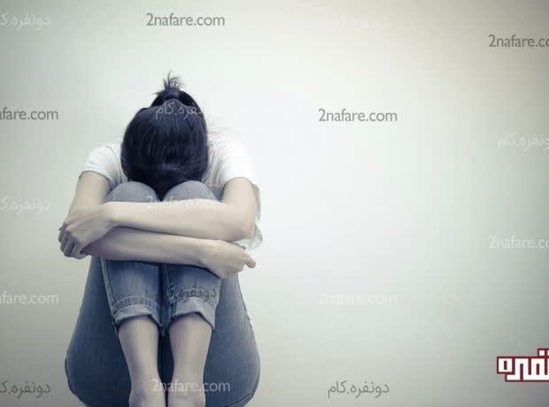 روش های رویارویی انسان با غم و اندوه در زندگی