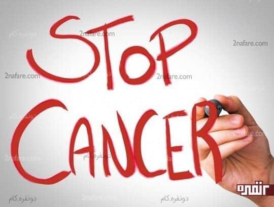 رژیم غذایی درست لازمه ی توقف سرطان