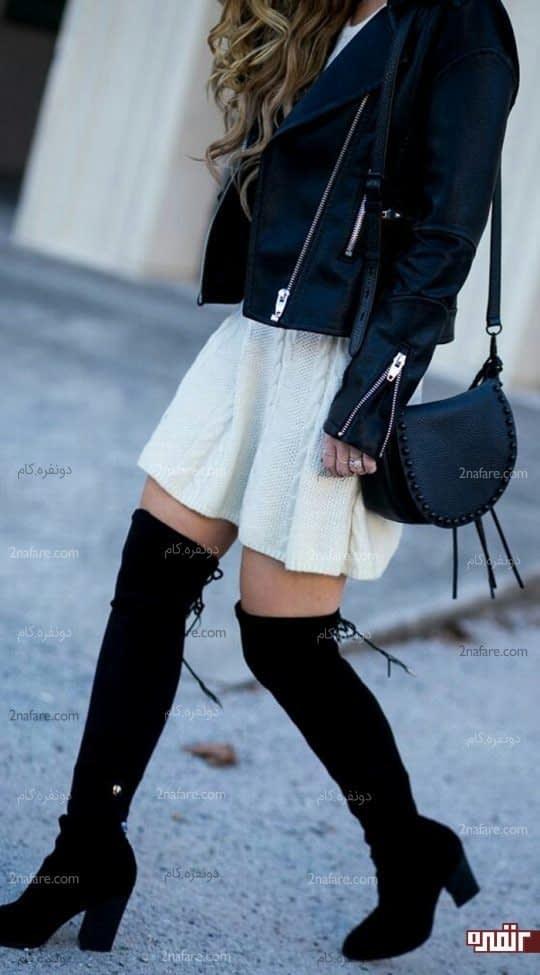لباس سفید و سیاه