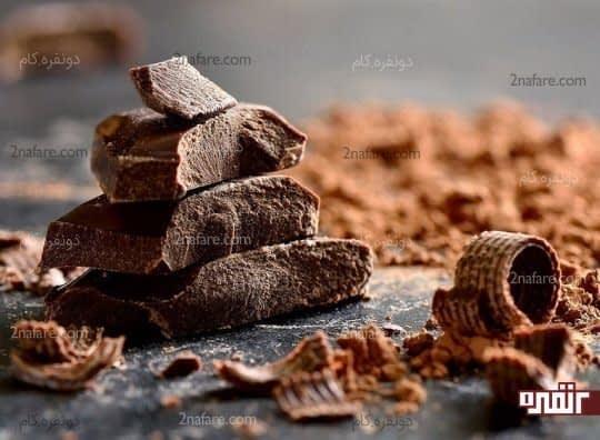 شکلات تلخ دیرهضم و کم کننده اشتها