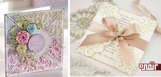 طرح های متنوع از کارت های عروسی