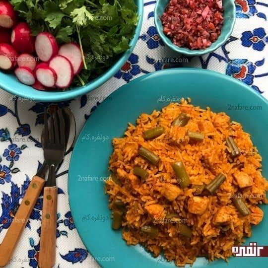 لوبیا پلو با مرغ