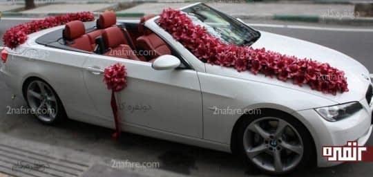 ماشین عروس جذاب و زیبا
