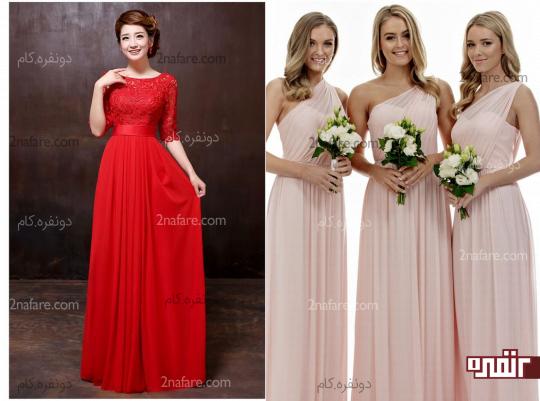 مدل های متنوع لباس ساقدوش عروس