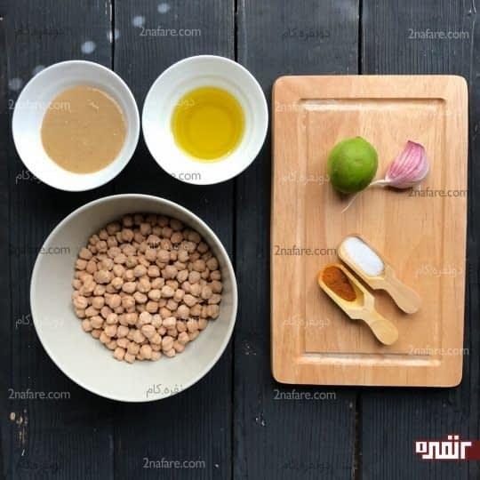 مواد لازم برای تهیه حمص