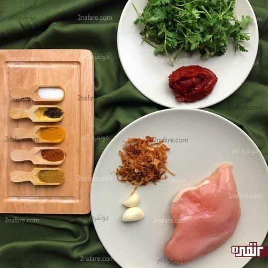 مواد لازم برای تهیه خورشت کاری مرغ
