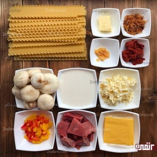 مواد لازم برای تهیه لازانیا با گوشت تکه ای