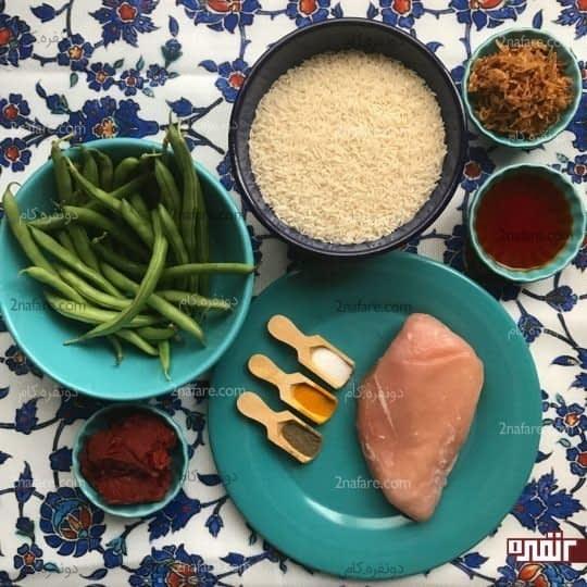 مواد لازم برای تهیه لوبیا پلو با مرغ