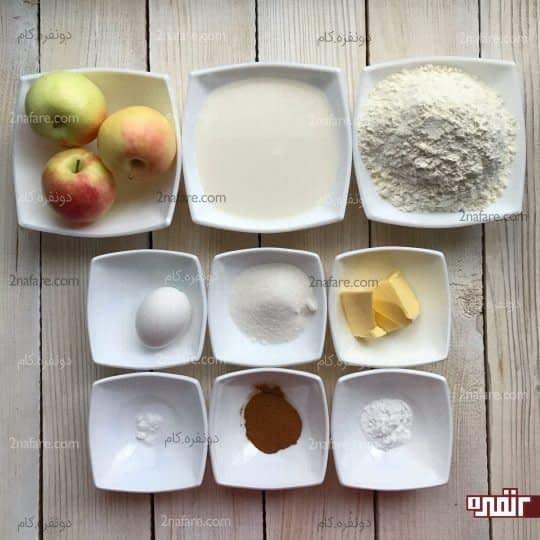 مواد لازم برای تهیه پنکیک با مغز سیب