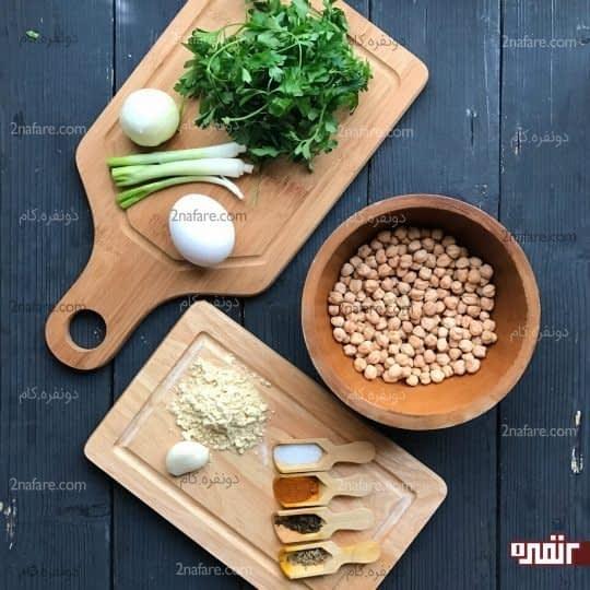 مواد لاز برای تهیه فلافل لبنانی