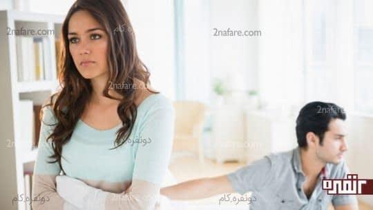 همسرتون رو درست انتخاب کنید و دنبال تغییر بعد از ازدواج نباشین