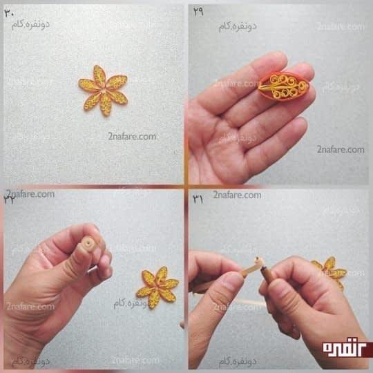 پنج یا شش تا گلبرگ درست کنید و اونها رو با چسب بچسبونین