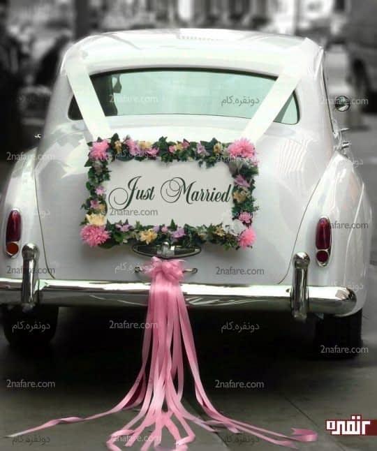 پوستر برای تزیین ماشین عروس