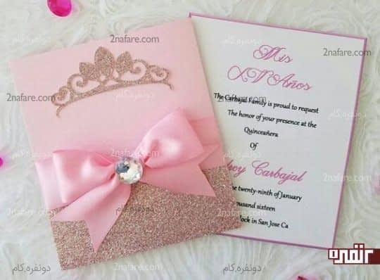 کارت عروسی زیبا و صورتی