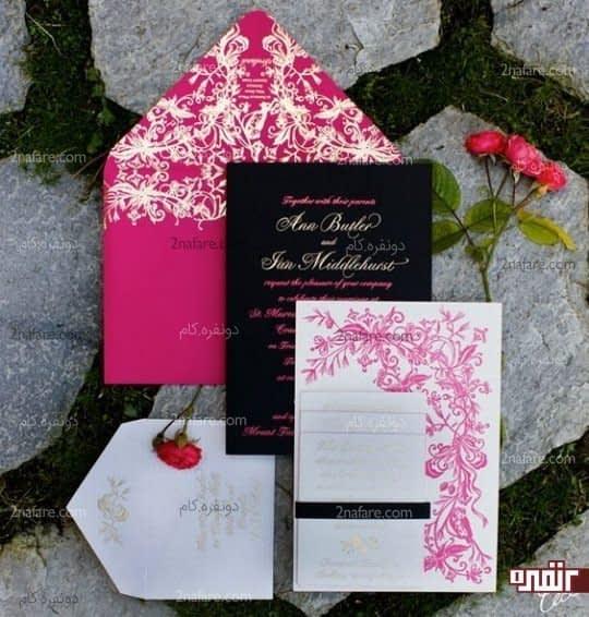 کارت های عروسی شیک و جذاب