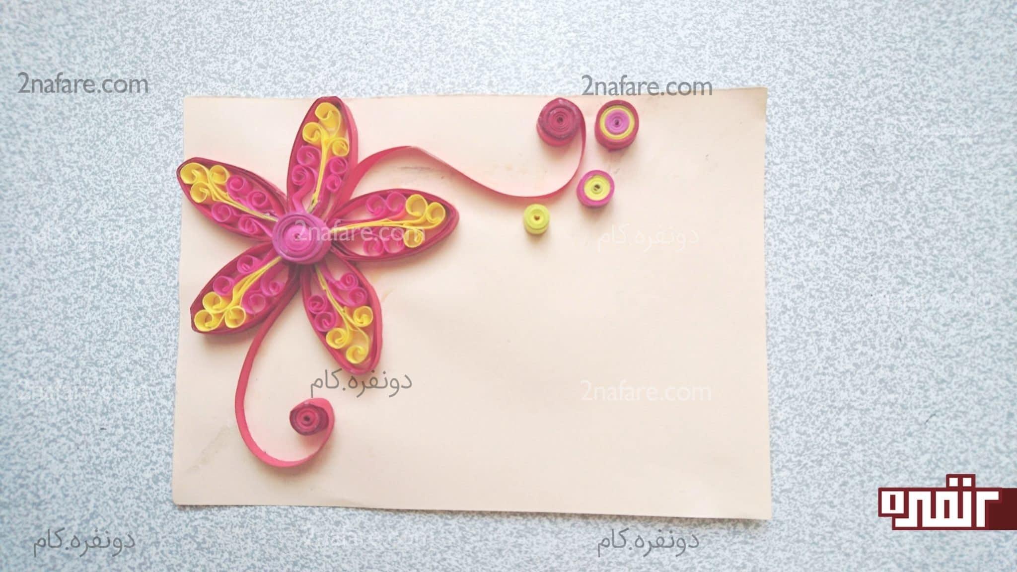 متن روی کادو آموزش گل ملیله کاغذی شش پر برای تزیین • دونفره