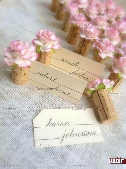 گیفت های بادوام عروسی