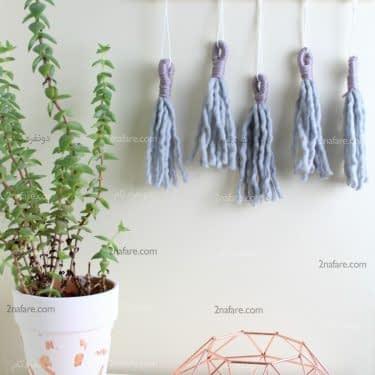 آویز منگوله ای کاموایی برای تزیین دیوار