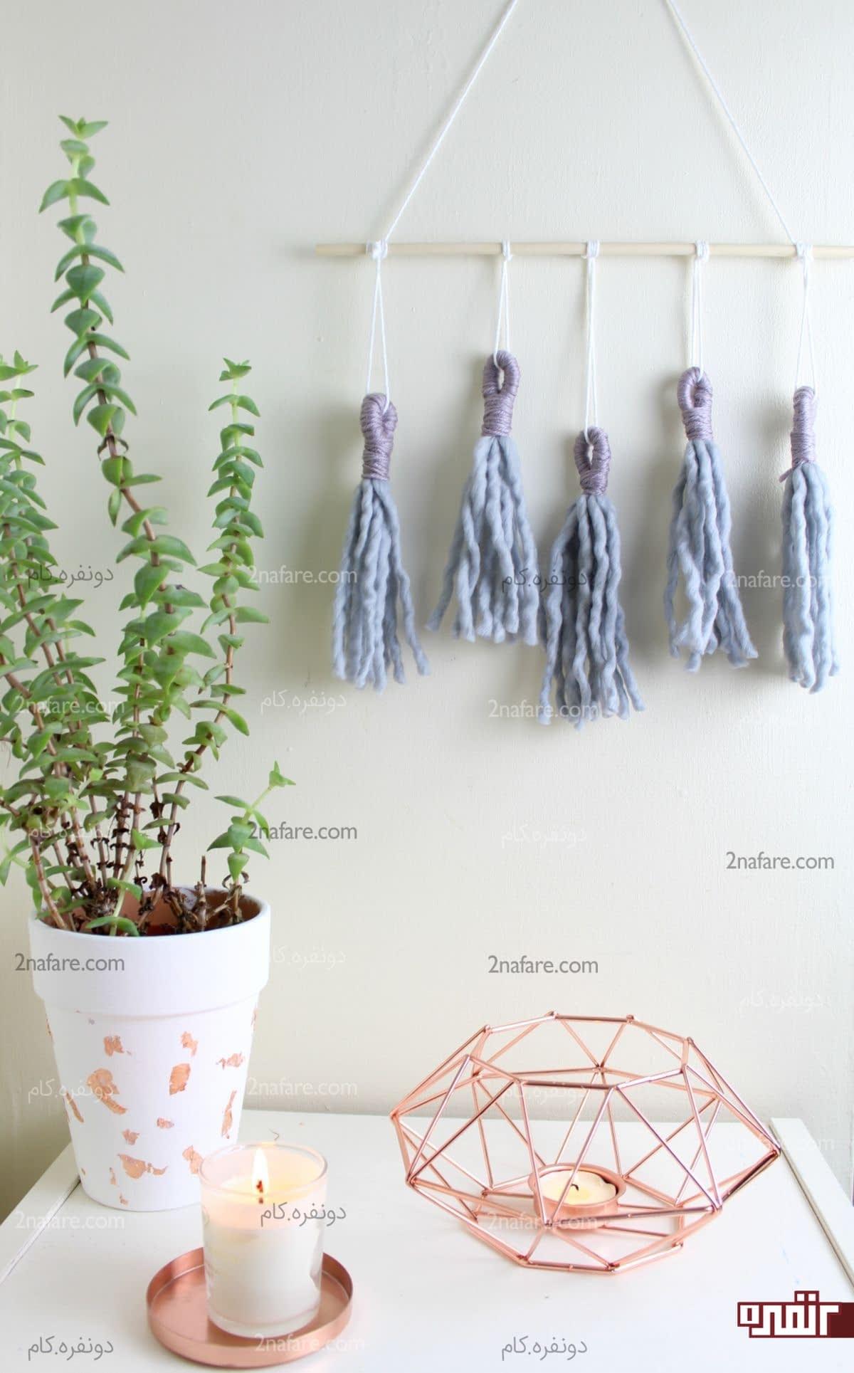 آموزش ساخت منگوله های آویز برای تزیینات سنتی دیوارها