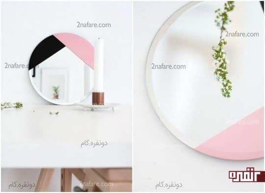 آینه رومیزی با ترکیب رنگ فوق العاده