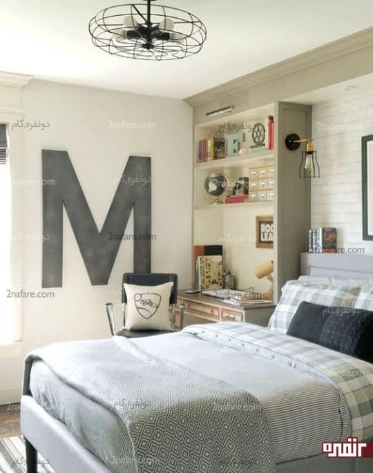 اتاقی راحت و زیبا با تزئینات ساده برای پسرها