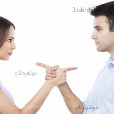 احترام همسران