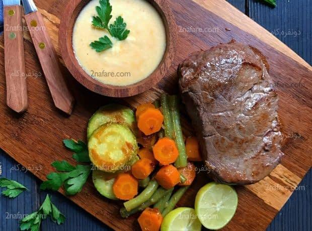 استیک با سبزیجات
