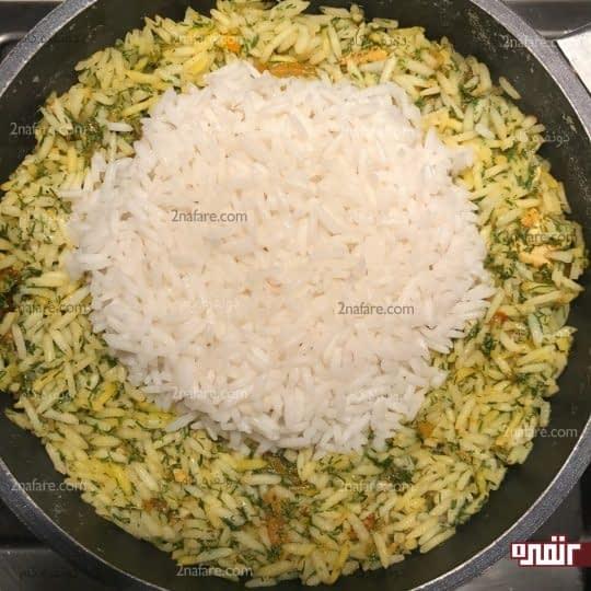 اضافه کردن برنج سفید