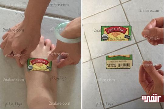 اندازه گیری روی پا و برش بند به عرض دو سانت