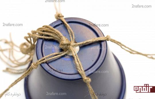 ایجاد اولین ردیف گره روی دسته های دوتایی کنفی