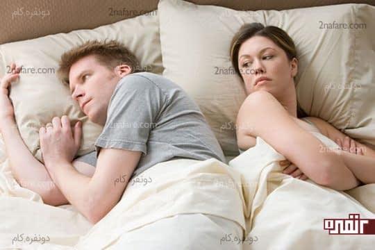 باورهای غلط و دیکته شده رو کنار بذارین و نیاز همسرتون رو بشناسین