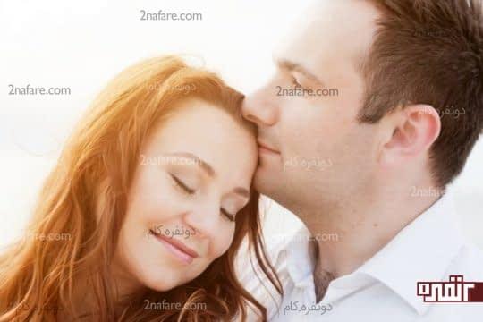 با شناخت میل و خواسته همسرتون رابطه آروم و پایداری خواهید داشت