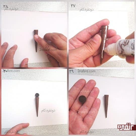بدن پروانه رو که با کاغذ رنگی قهوه ای درست کرده بودین بردارین و یک طرفش رو چسب بزنین