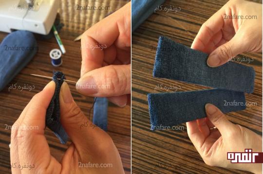 بند های جین برای دمپایی روفرشی