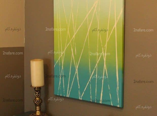 تابلوی زیبا با انتخاب رنگ های فوق العاده