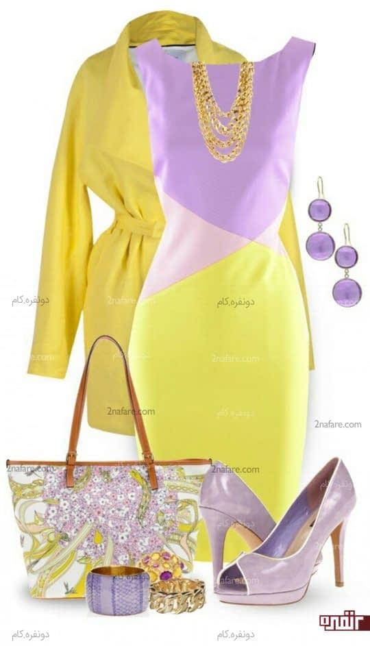 ترکیب بنفش و زرد در پارچه