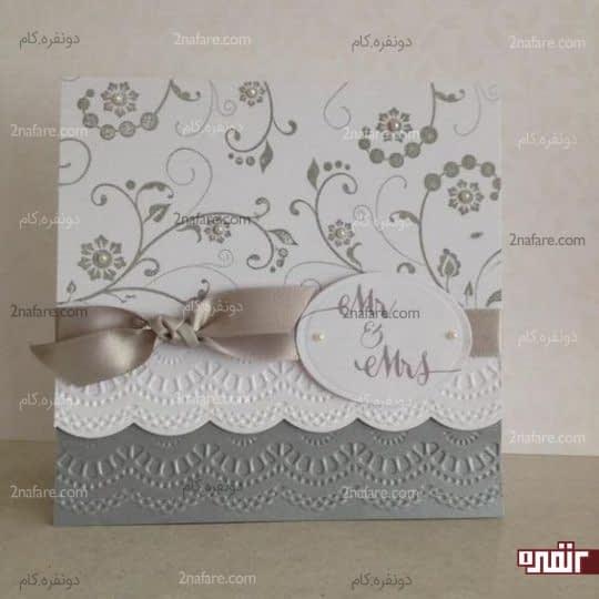 ترکیب رنگ سفید و خاکستری
