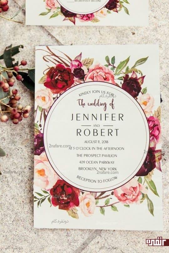 ترکیب رنگ فوق العاده شاد و زیبای کارت عروسی