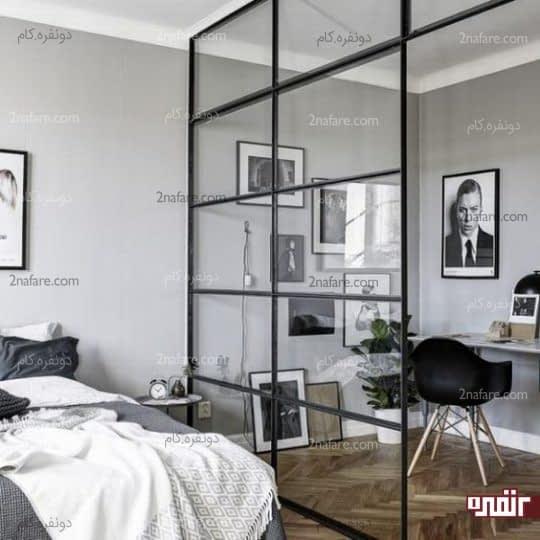 جدا کردن فضای خواب و کار در اتاق خواب به کمک دیوار شیشه ای