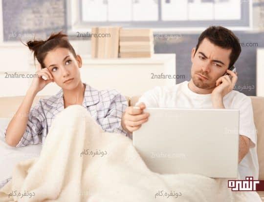 حریم خصوصی شما و همسرتون جای حل مسائل کاری نیست