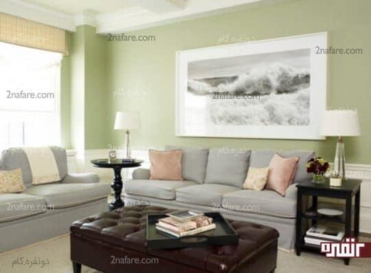 خاکستری لایت و دیوارهای سبز در محیطی دنج و خانوادگی