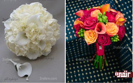 دسته گل های شیپوری زیبا و جذاب