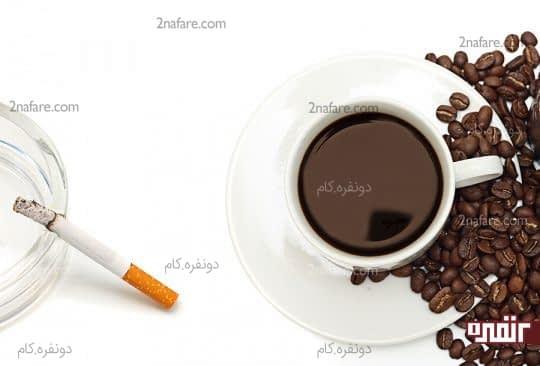 دوری از قهوه و سیگار