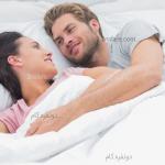 چطور میتونم بهترین رابطه جنسی رو با همسرم داشته باشم؟