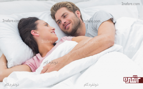 رابطه ی جنسی موفق و لذت بخش